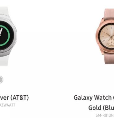 ¿Samsung filtró su propio Samsung Galaxy Watch?